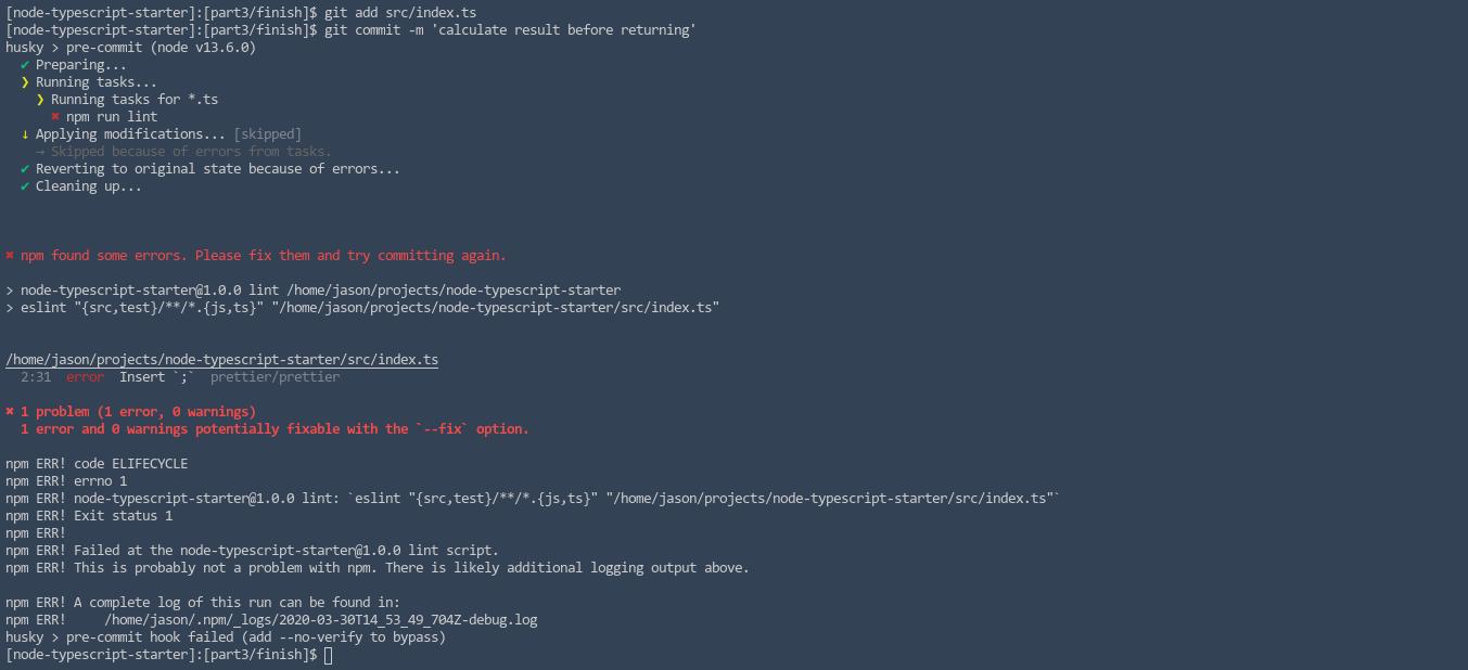 Git hook triggered output